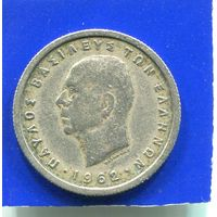 Греция 50 лепт 1962