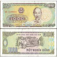 Вьетнам 1000 донг 1988 (серия AZ)