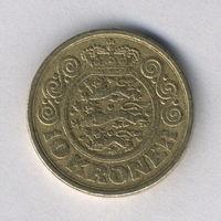 Дания, 10 крон 1990 г.