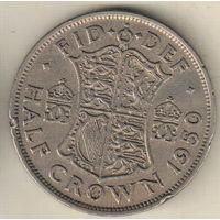 Великобритания 1/2 крона 1950