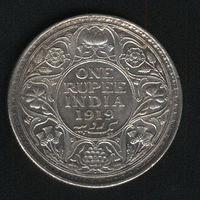 Британская Индия 1 рупия 1919 г. Серебро.