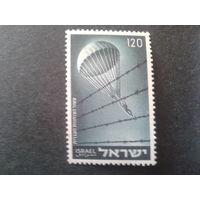 Израиль 1955 парашют