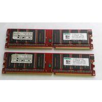Оперативная память Kingmax ddr 400. 2 планки по 512Mb