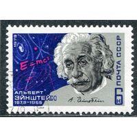 СССР 1979.. А.Эйнштейн