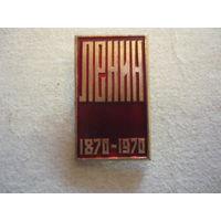 Ленин 1870-1970