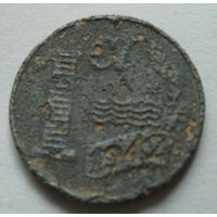 1 цент 1942 Нидерланды