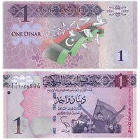 Ливия. 1 динар 2013 [UNC]