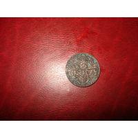 5 грошей 1928 года Польша
