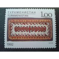 Туркменистан 1992 нац. орнамент