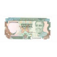 20 квача  Замбии