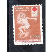 Парагвай.Спорт.Олимпийские игры.Токио.1964.