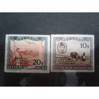 Индонезия 1949 Авиапочта, надпечатка Свободная Джакарта