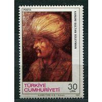 Султан Сулейман II. Турция. 1987. Чистая