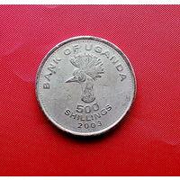 99-09 Уганда, 500 шиллингов 2003 г.
