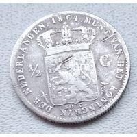 Нидерланды 1/2 гульдена, 1864 6-5-13
