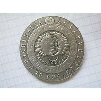 Монета , серебро