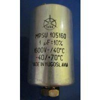 Конденсатор 1 mcF 1600V 1мкФ 1600 Вольт DC пр-во ISKRA