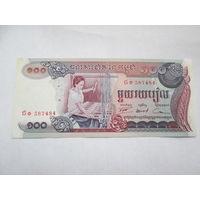 Камбоджа. 100 риелей (образца 1973 года, P15a, аUNC)