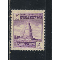 Ирак Респ 1963 Малвия -спиральный минарет Большой мечети в Самарре Стандарт #352**