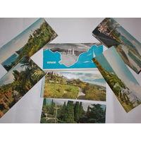 Набор открыток СССР, Крым