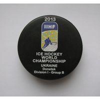 Хоккей - Официальная игровая шайба IIHF ЧМ 2013 I див.,гр.B Донецк, Украина