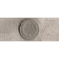 Венгрия 20 филлеров 1893//(Li)