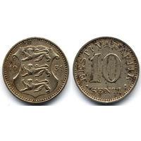 10 центов 1931, Эстония