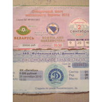 Билет с матча  динамо минск--витебск-2010 + Беларусь--Босния-2011-за каждый билет