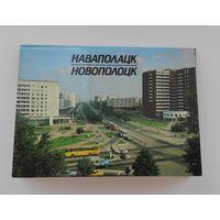 Набор открыток Новополоцк