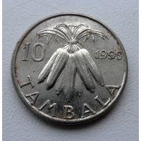 10 тамбал 1995 года Малави - из коллекции