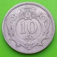 10 геллеров 1894 АВСТРО - ВЕНГРИЯ*