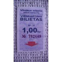 Литва проездной билет 1 евро. 792649 распродажа