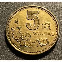 Китай 5 джао 2000