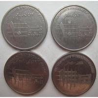 Иордания 10 пиастров 2000, 2004, 208, 2009 гг. Цена за 1 шт. (g)