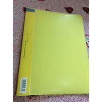 Папка с файлами 10 шт. желтая