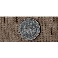 Центральная Африка 50 франков 2006 /флора/ (МP)