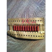 Резистор 300 Ом (МЛТ-2, цена за 1шт)