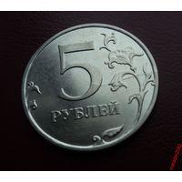 Супер брак 5 рублей 2011 раскол штемпеля.