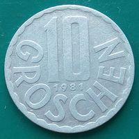 10 грошей 1981 АВСТРИЯ