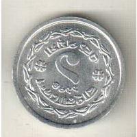 Бангладеш 1 пойша 1974