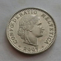 20 раппен, Швейцария 2007 г.