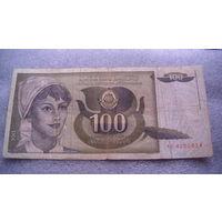 Югославия. 100 динар 1991г.  распродажа