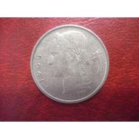 1 франк 1966 года Бельгия (Ё)
