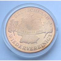 """Памятная медаль """"Объединение Германии - 3 октября 1990 год"""" - 40мм."""