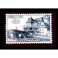 LUXEMBOURG** ~ MNH ~
