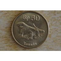 Индонезия 50 рупий 1996