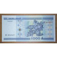 1000 рублей серия ЕЯ - UNC