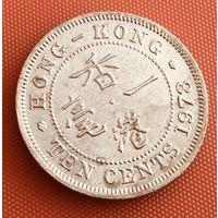 101-14 Гонконг, 10 центов 1978 г.