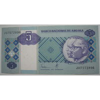 Ангола 5 кванза 1999 г.