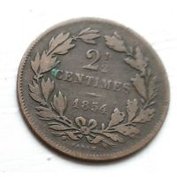 Люксембург 2.5 сантима, 1854 4-4-18